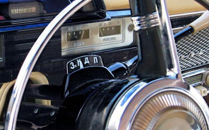 gas 23 Volga