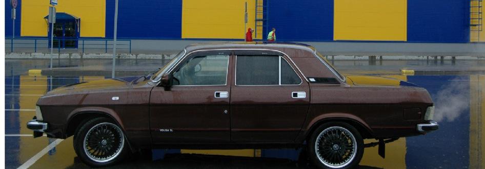 автомобилен газ 3102