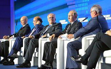 Obligacje PIF Gazprombank plus