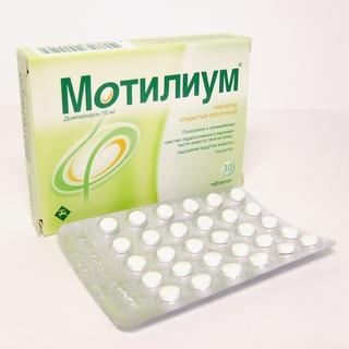 лекови за лечење гербе