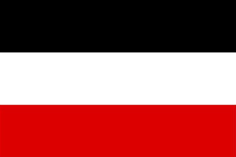 zastavo nemškega imperija