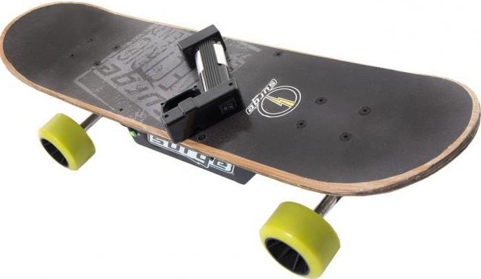 come si chiama uno skateboard elettrico?