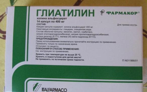 gliatilin za otroke