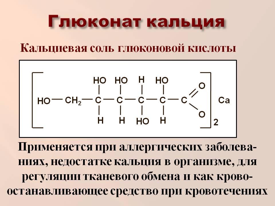 uso medico