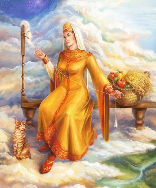 Симбол макосх богиње