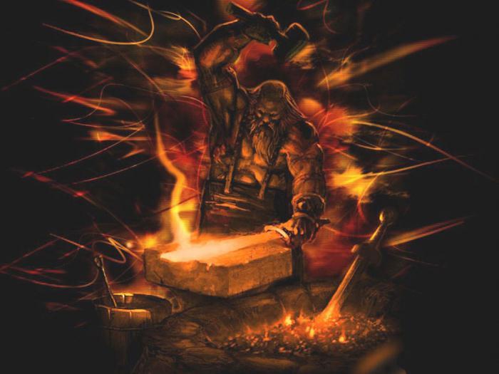 бог на огъня в римската митология