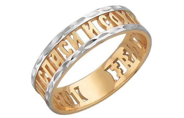 прстен спасите и сачувајте златног човека