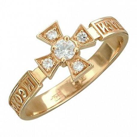 сачувајте и држите златни прстен камењем