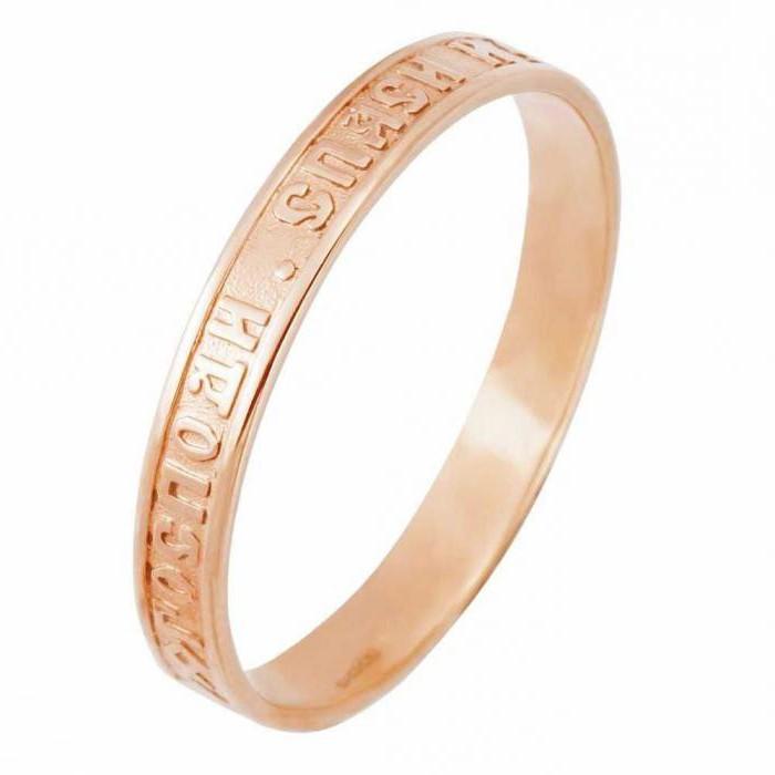 спасите и држите златне црквене прстенове
