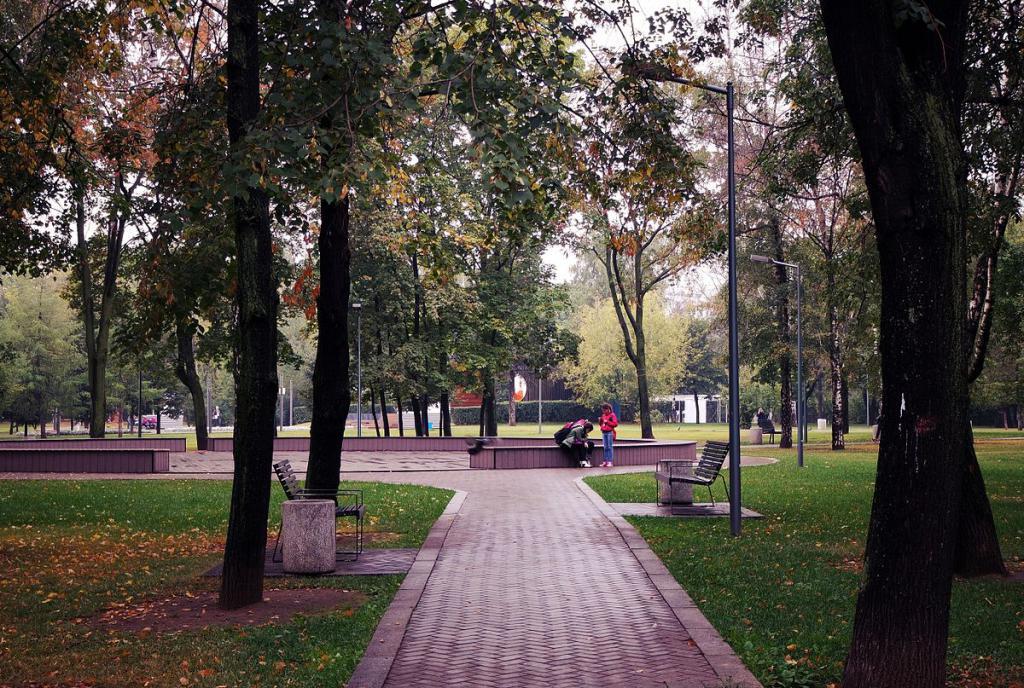 Парк патхс