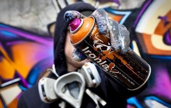 styl graffiti