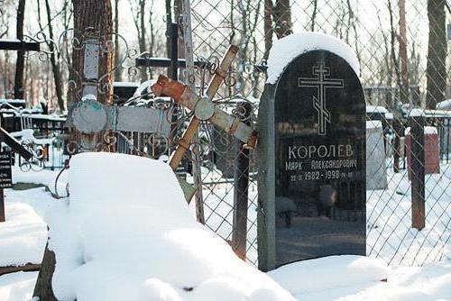 il mistero della morte di suo nipote Gurchenko