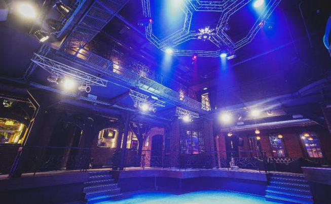 Night Club Kirov della Green House