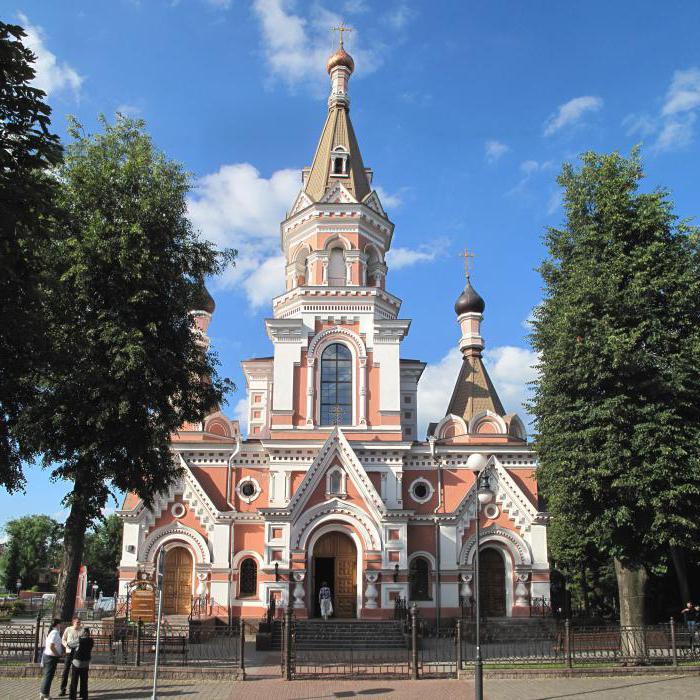 Grodna biskupija