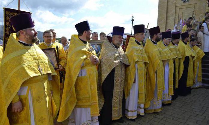 Grodna biskupija bjeloruske pravoslavne crkve