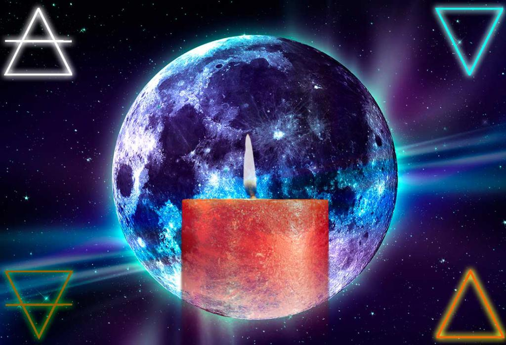 Свещ и луна