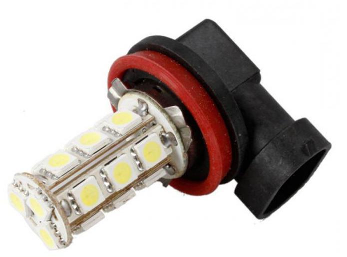 Recensioni di lampada h11
