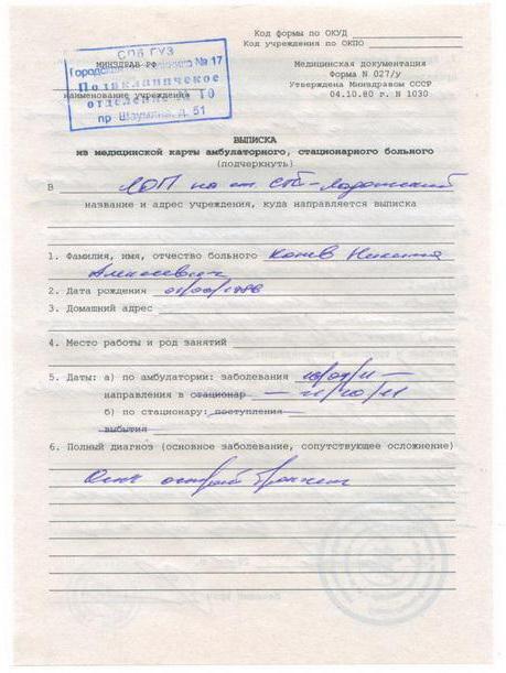 certificato medico 027 anni