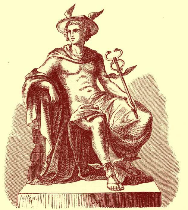 drevni grčki bog hermes