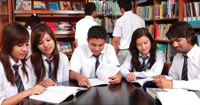 posebne izobraževalne ustanove