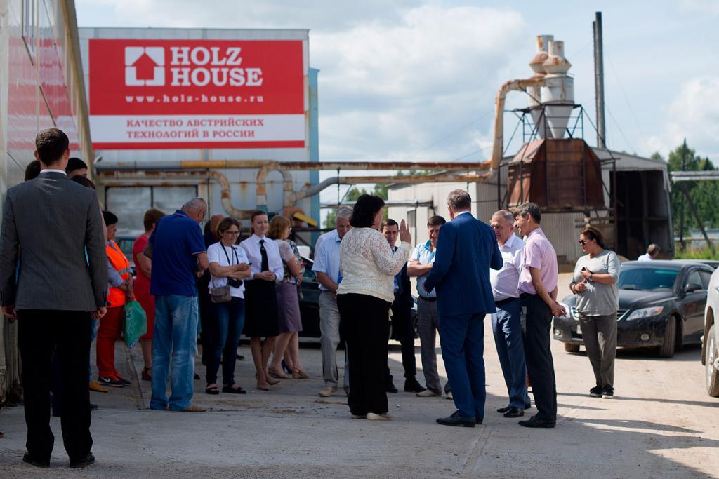 Holtz House
