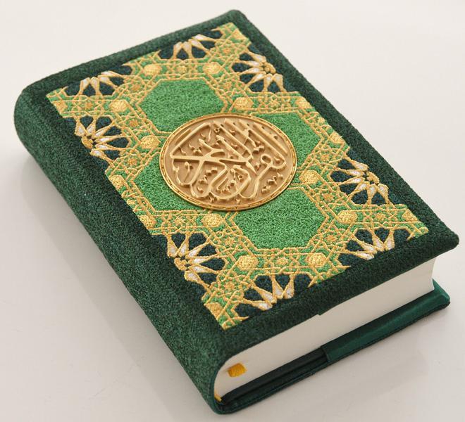 światowe pisma święte