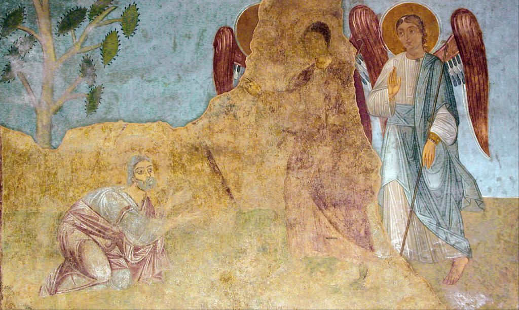 Pojava Trojstva Abrahamu