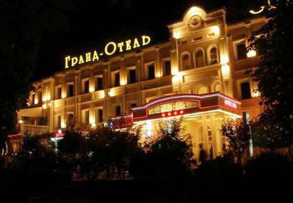 mini hotel Konstantinich