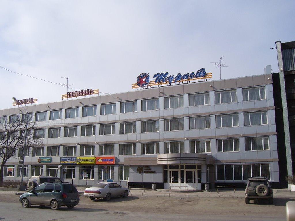 turistični hotel