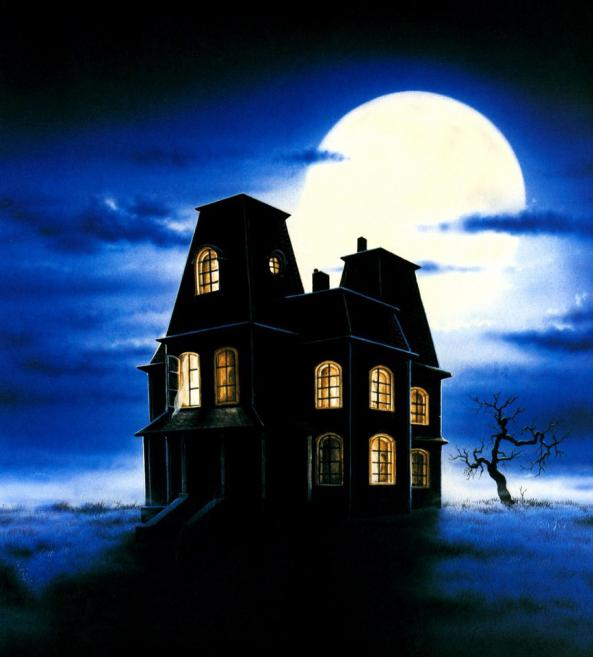 ужасите на къщата