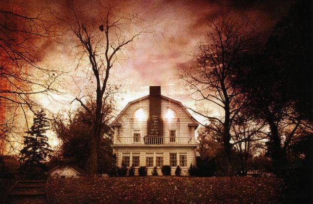 къща на ужасите