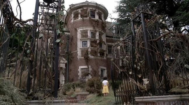 къща на ужасите в гората