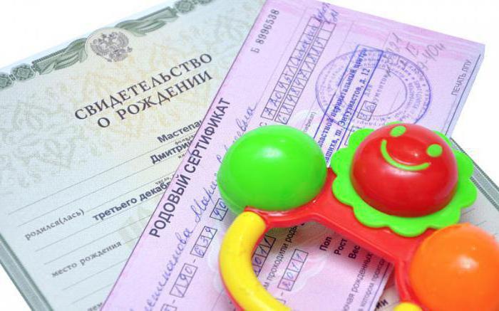 dove ottenere un certificato di nascita