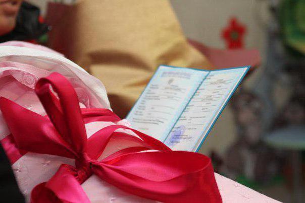 ottenere un certificato di nascita del bambino se i genitori non sono sposati