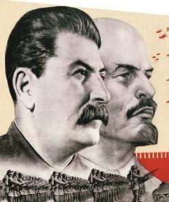 segni di regime totalitario