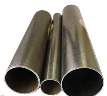 Crna cijev domaće cijevi
