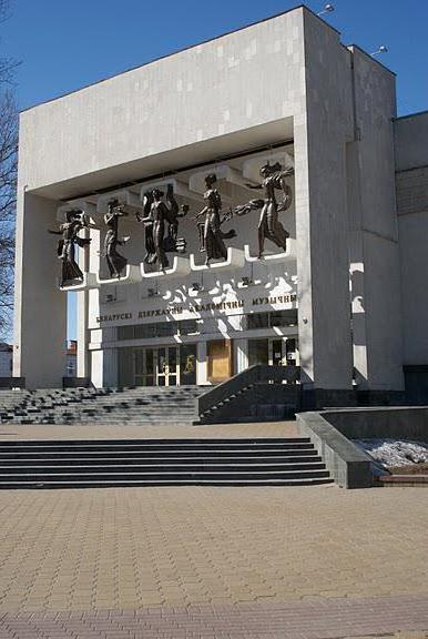 teatri musicali di Minsk