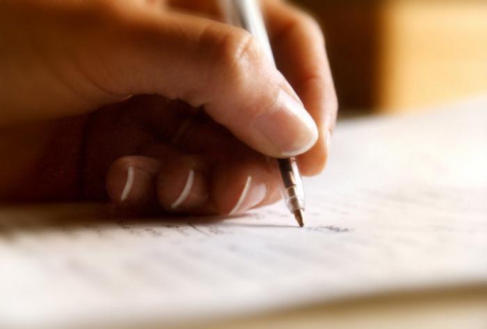 Стани автор на статии
