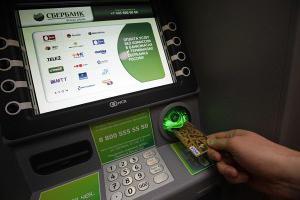 како блокирати картицу штедионице Русије