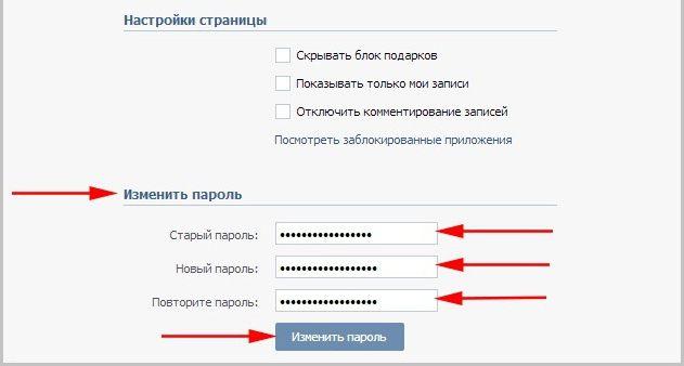 come cambiare la password in contatto senza un numero di telefono