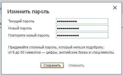 come cambiare la password nel contatto senza andare alla pagina