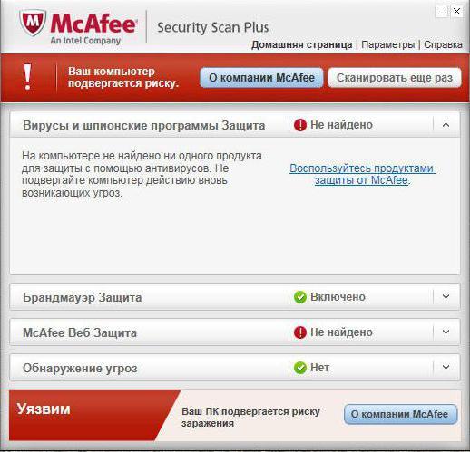 come controllare l'unità flash per virus
