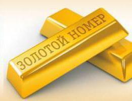 zlato številke moskva megafon