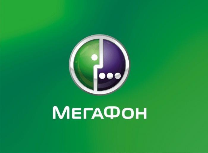 megafon krasnoyarsk številke zlata