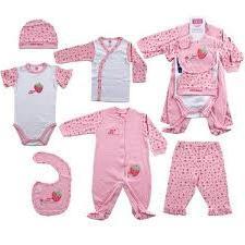 Марка бебешки дрехи