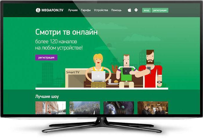 megafon tv na računalniku