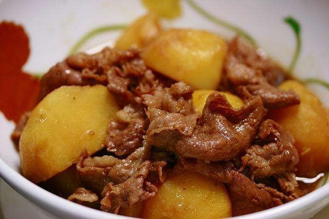 krumpir s mesom