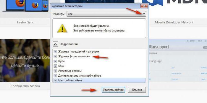 kako izbrisati prijavu prilikom unošenja kontakta u yandex preglednik