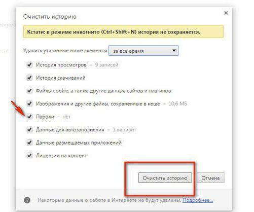 kako ukloniti prijavu na kontakt google chrome