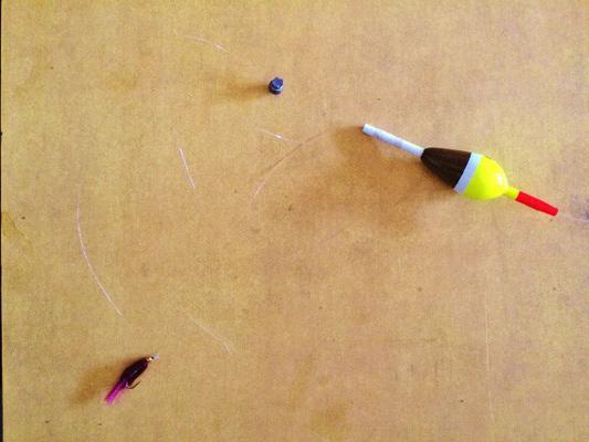 Kako opremiti plutajuću šipku